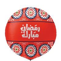 بالون رمضان مبارك 22 إنش..