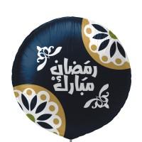 بالون رمضان مبارك 12 إنش 12 قطعة ..